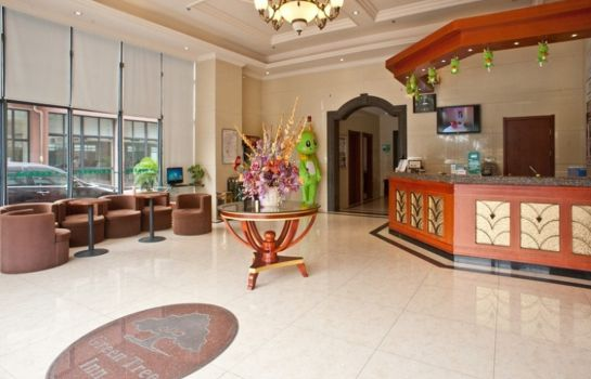 Hol hotelowy Green Tree Inn Zhongwu Avenue (Domestic only)