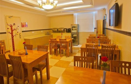 Restauracja Green Tree Inn Zhongwu Avenue (Domestic only)