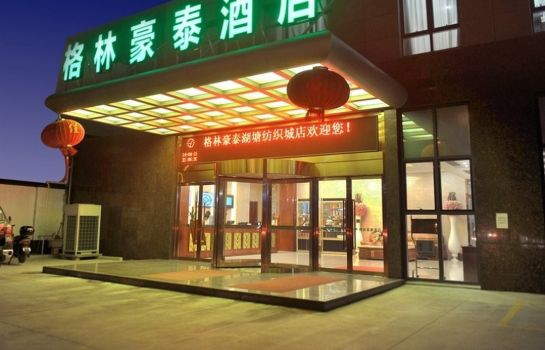 Vista esterna GreenTree Inn Changzhou Hutang Textile City (Domestic only)