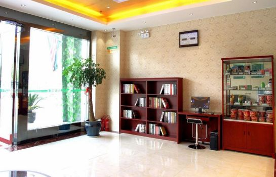 Hol hotelowy GreenTree Inn Qidong Bus Station (Domestic only)