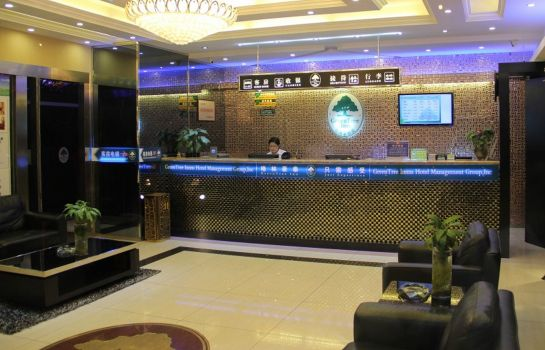 Vestíbulo del hotel GreenTree Inn Tongzhou Shiji Avenue(Domestic only)