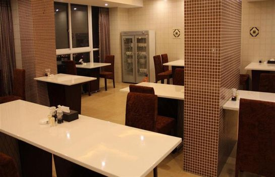 Restaurante GreenTree Inn Tongzhou Shiji Avenue(Domestic only)