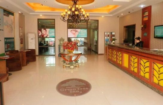 Hall GreenTree Inn Nantong Pingchao Bus Station (Domestic only)