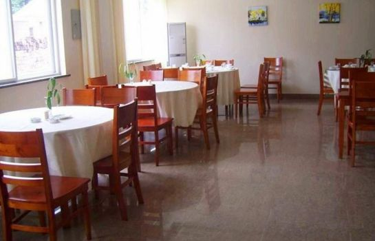 Ristorante GreenTree Inn Nantong Pingchao Bus Station (Domestic only)