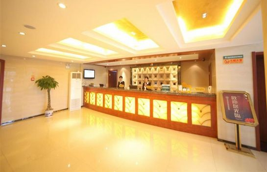 Hotelhalle GreenTree Inn South Yangtze River Road University (Domestic only)