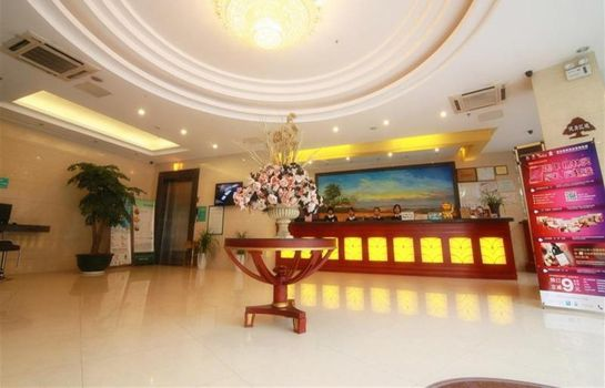 Hotelhalle Greentree Inn Shimao Canal Hotel (Domestic only)