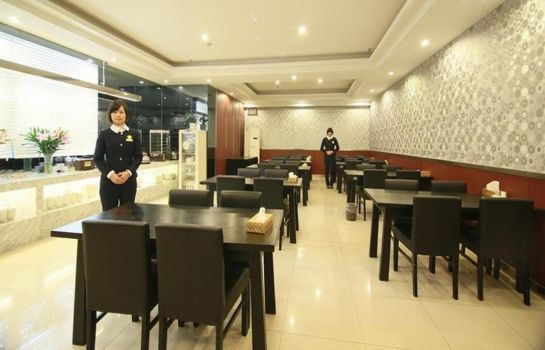Restaurant Greentree Inn Shimao Canal Hotel (Domestic only)