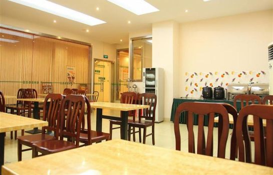 Restaurant Green Tree Inn Shi Road North Tongjing Road Subway Station (Domestic only)