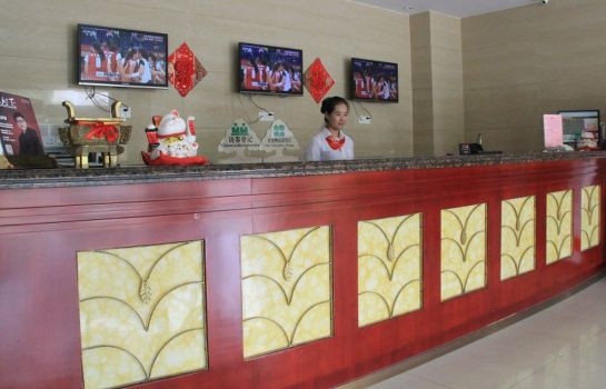 Reception GreenTree Inn Jinfeng Town Xintiandi(Domestic only)