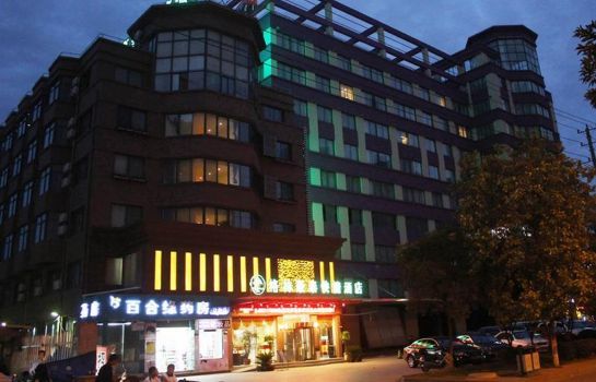 Vista exterior GreenTree Inn Kunshan Hengshan Rd. (Domestic only)