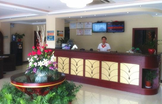Vestíbulo del hotel GreenTree Inn Penglang Xinxing Road (Domestic only)