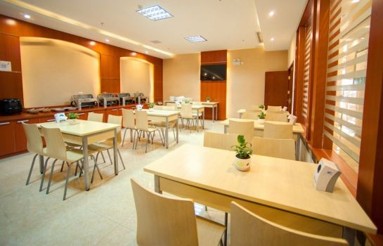 Restaurante GreenTree Inn Garden Jinji Lake Xinghu Street (Domestic only)