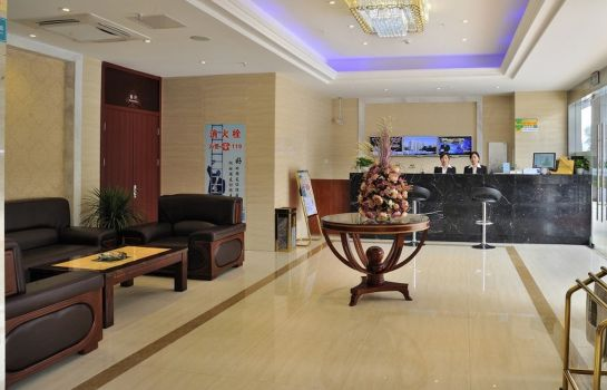 Hall GreenTree Inn Industrial Park QingJian Lake (Domestic only)