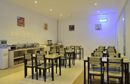 Ristorante GreenTree Inn Industrial Park QingJian Lake (Domestic only)