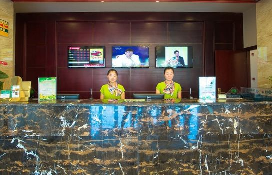 Recepción GreenTree Inn International Film City South JinShan Road (Domestic only)