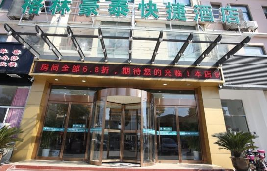 Vista exterior GreenTree Inn Lujia Town Furong Road Express (Domestic only)