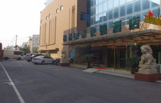 Vista exterior GreenTree Inn Software Valley DaDingFang Express Hotel (Domestic only)