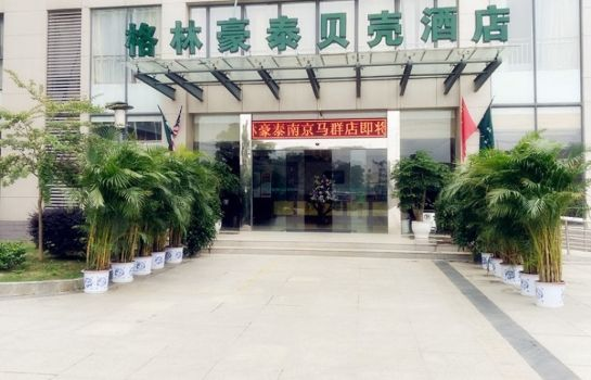 Vista esterna GreenTree Inn MaQun Street NingZhi Road Shell Hotel (Domestic only)