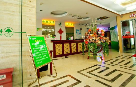 Recepción GreenTree Inn Xinjiekou Subway Station Express Hotel