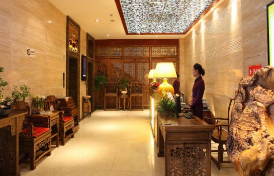 Reception Yijia City Hotel DuJiangYan Branch