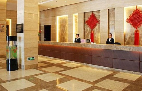 Reception Yichun Tianhua Hong Du Hotel