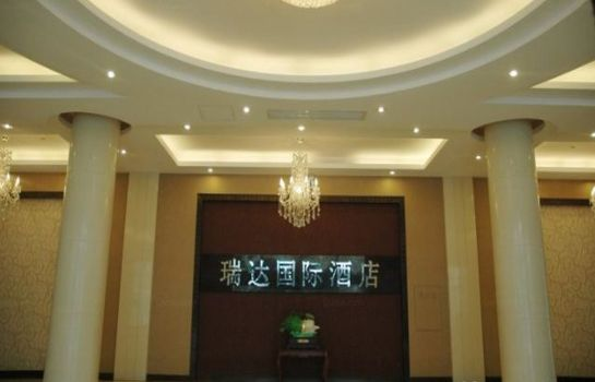 Hol hotelowy Fuyuan Ruida International Hotel