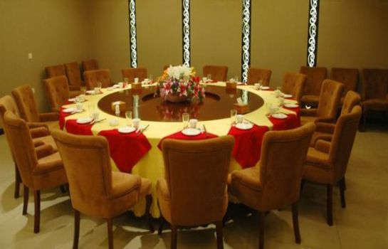 Restaurante Fuyuan Ruida International Hotel