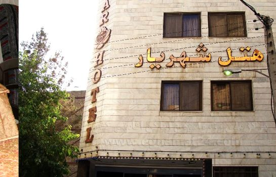 Picture Shahryar Hotel