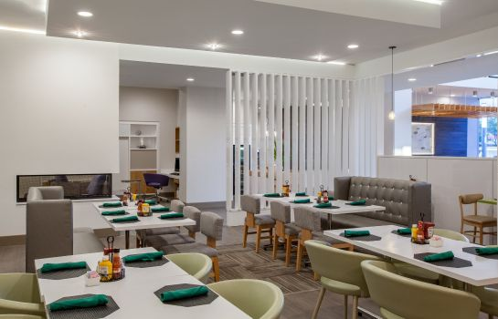 Restaurant Holiday Inn CLEVELAND CLINIC