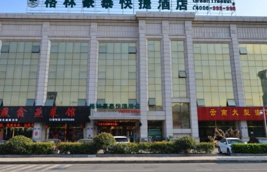 Vue extérieure GreenTree Inn DongTing Leather City (Domestic only)