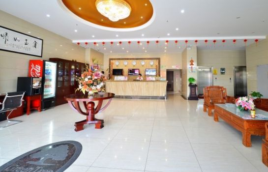 Hall de l'hôtel GreenTree Inn DongTing Leather City (Domestic only)