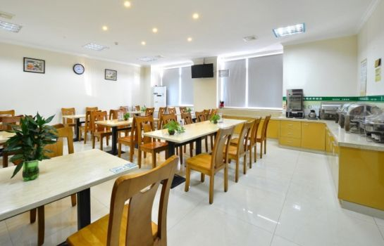 Restaurant GreenTree Inn DongTing Leather City (Domestic only)