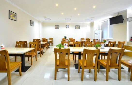 Restaurante GreenTree Inn DongTing Leather City (Domestic only)
