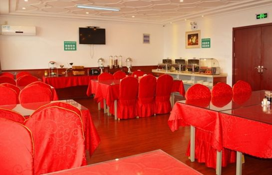 Ristorante GreenTree Inn JieFang Road JiangSu University Affiliated Hospital (Domestic only)