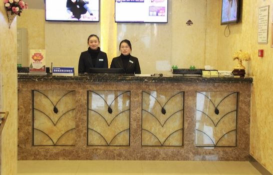 Recepcja GreenTree Inn Wanshan Park Express (Domestic only)
