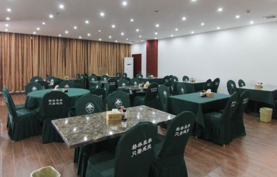 Restaurante GreenTree Inn Yalong (Domestic only)