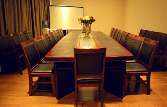 Sala konferencyjna GreenTree Inn Town Business (Domestic only)