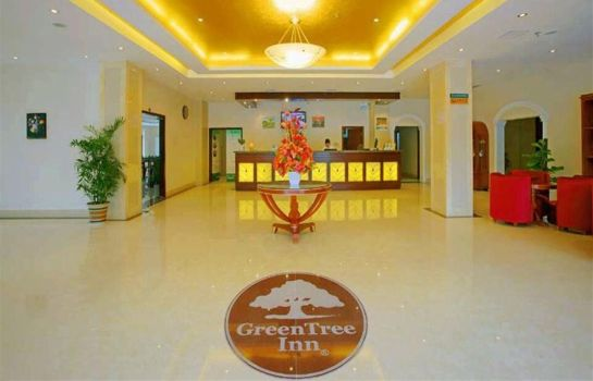 Hol hotelowy GreenTree Inn Town Business (Domestic only)