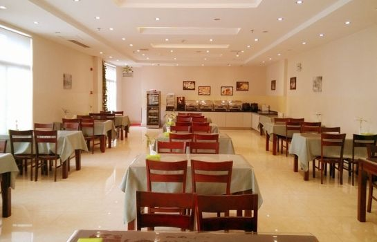 Restauracja GreenTree Inn Town Business (Domestic only)