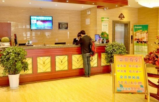 Empfang GreenTree Inn Hechang Road (Domestic only)
