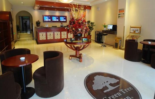 Hotelhalle GreenTree Inn West Huaihai Road (Domestic only)