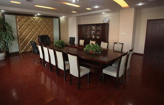 Meeting room GreenTree Inn West Beijing Road (Domestic only)