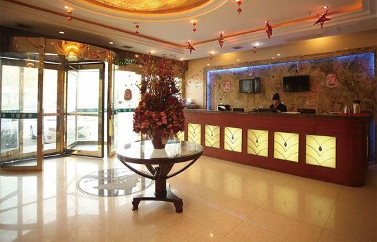 Reception GreenTree Inn West Beijing Road (Domestic only)