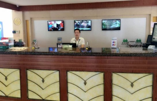Recepcja GreenTree Inn Hongze Daqing Road (Domestic only)