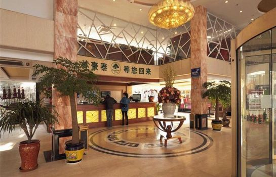 Hol hotelowy GreenTree Inn Hongze Daqing Road (Domestic only)