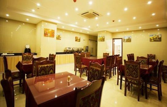 Restauracja Green tree Inn East Renmin Rd (Domestic only)