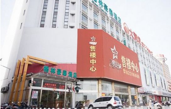 Zdjęcie GreenTree Inn Xinghua Bus Station Express (Domestic only)