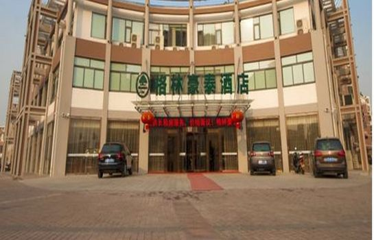 Zdjęcie GreenTree Inn ZhongZhou Road Sunshine International (Domestic only)
