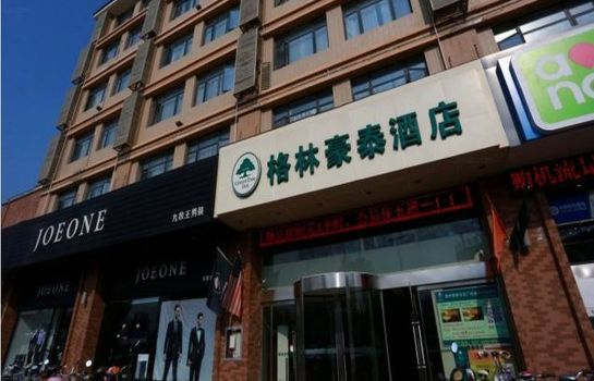 Zdjęcie GreenTree Inn XiHu Road BaoLong Plaza JinYing (Domestic only)