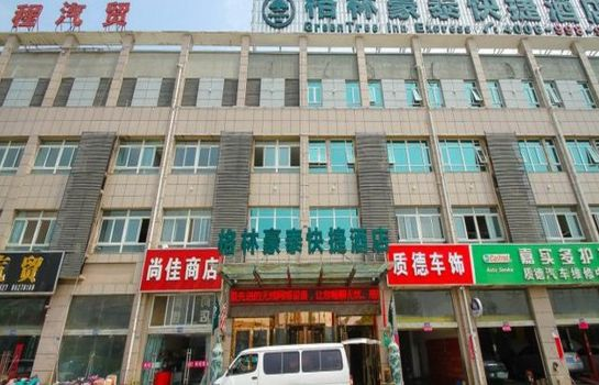 Photo GreenTree Inn Passenger Station Zhongyuan (Domestic only)